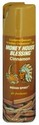 HOUSE BLESSING CINNAMON 12oz